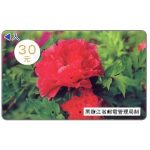 The Phonecard Shop: Heilongjiang - Peony, 30 元