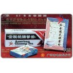 The Phonecard Shop: China, Hubei - American Ginseng Tea, ¥ 30