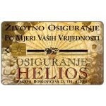 The Phonecard Shop: Croatia, Helios osiguranje, 200 units
