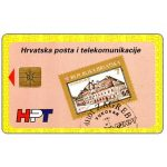 The Phonecard Shop: Croatia, PTT, Vukovar stamp, 100 units