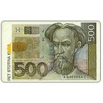 The Phonecard Shop: Croatia, 500 kuna banknote, 500 units
