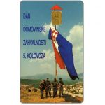 Phonecard for sale: Croatian flag & soldiers, 100 units