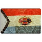 The Phonecard Shop: Croatian flags, 1848, 100 units