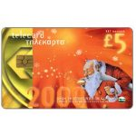The Phonecard Shop: Cyprus, Christmas 1999/New Year 2000, Santa Claus, £5