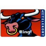 The Phonecard Shop: Jydsk Telefon - Bull, 05.95, 50 kr