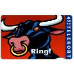 The Phonecard Shop: Denmark, Jydsk Telefon - Bull, 05.95, 50 kr