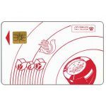 The Phonecard Shop: Red Tulips & Dove, chip SO3, 160 units