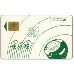 The Phonecard Shop: Green Tulips & Dove, chip GEM1, 160 units