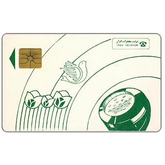 Phonecard for sale: Green Tulips & Dove, chip GEM1, 160 units