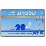 "The Phonecard Shop: Israel, Second series, 'Telecard', printing error ""white moon"", 112A, 20 units"