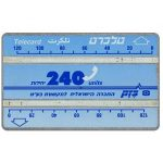 The Phonecard Shop: Israel, Second series, 'Telecard', 240 units