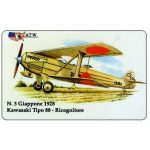 The Phonecard Shop: ATW - WW2 Planes n.3, Kawasaki Tipo 88
