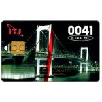 Phonecard for sale: ITJ, First chip issue, bridge, 50 units