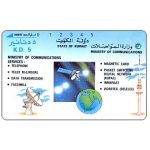 The Phonecard Shop: Kuwait, Earth & satellite, K.D.5
