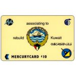 Phonecard for sale: Mercury Card, Associating to rebuild Kuwait, sail in front, 20MERE, £10