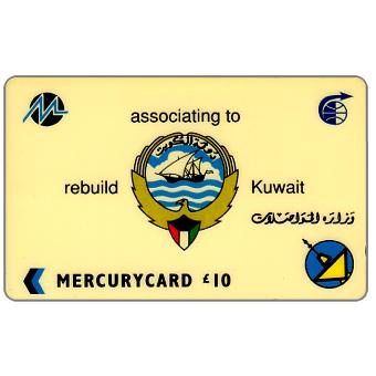 Mercury Card, Associating to rebuild Kuwait, sail in front, 20MERE, £10
