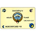 Phonecard for sale: Mercury Card, Associating to rebuild Kuwait, sail on back, 30MERA, £10