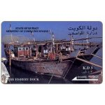 "Phonecard for sale: The Fishery Dock, ""Business Machines Co."" on back, 21KWTA, K.D.3"