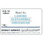 Phonecard for sale: Kuwait Airways, 1KWAA, K.D.10