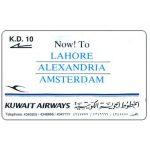 The Phonecard Shop: Kuwait, Kuwait Airways, 1KWAA, K.D.10