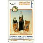 Phonecard for sale: Calendar Kuwait Airways 1993, 1KWAB, K.D.10