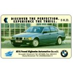Phonecard for sale: BMW Saloon Car, 1KBMA, K.D.5