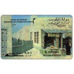 The Phonecard Shop: Kuwait, Al Muttabba Neighbourhood, 17KWTC, K.D.3