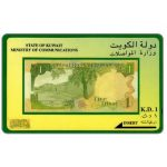 Phonecard for sale: One Dinar banknote, 12KWTC, K.D.1