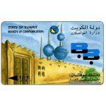 The Phonecard Shop: Kuwait, Burgan Bank, Kuwait Towers, 16KWTA, K.D.10