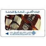 Phonecard for sale: Alahli Bank, Sadu Weaving Patterns, 16KWTB, K.D.10