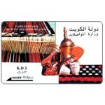 The Phonecard Shop: Sadu Weaving & Coffee Pot, 23KWTC, K.D.3
