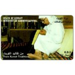 Phonecard for sale: Bisht Making, 24KWTA, K.D.3