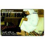 The Phonecard Shop: Kuwait, Bisht Making, 24KWTA, K.D.3