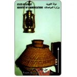 The Phonecard Shop: Calendar Kuwait Airways 1993, 1KWAB, K.D.10