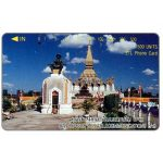 The Phonecard Shop: Laos, That Luang Stupa, 500 units
