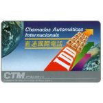 The Phonecard Shop: Macau, First issue, International calls, 1MACD, MOP $10