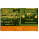 The Phonecard Shop: Grand Prix of Macau 1, 2MACA, MOP $50