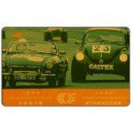 The Phonecard Shop: Macau, Grand Prix of Macau 1, 2MACA, MOP $50
