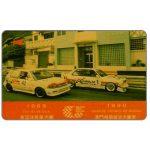 The Phonecard Shop: Macau, Grand Prix of Macau 3, 2MACC, MOP $50