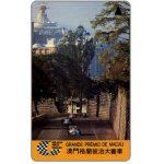 The Phonecard Shop: Macau, Grand PrixMacau, 4MACB, MOP $200