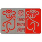 The Phonecard Shop: Year of the Monkey, 5MACA, MOP $100