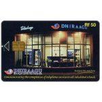 The Phonecard Shop: Maldives, Teleshop, Rf.50