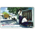 The Phonecard Shop: Telecom technicians, Rf.50