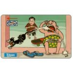 The Phonecard Shop: Malaysia, Uniphonekad - Nan's Comics, Cat Fish, 24MSAB, $5
