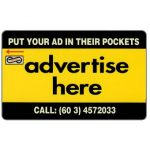 The Phonecard Shop: Uniphonekad - Advertise Here, 7USBA, $5