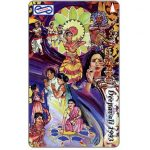 The Phonecard Shop: Malaysia, Uniphonekad - Deepavali 1993, Hindu Culture, 59MSAA, $10