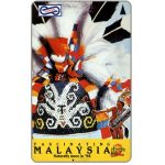 The Phonecard Shop: Uniphonekad - Fascinating Malaysia, Dancer, 65MSAB, $10