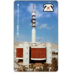 Phonecard for sale: TCC Building, 2OMNC, RO 3.000