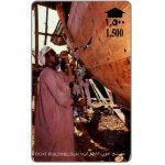 The Phonecard Shop: Oman, Boat building, Sur, 10OMNC, RO 1.500