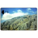 The Phonecard Shop: Mountain range, 29OMNV, RO 1.500
